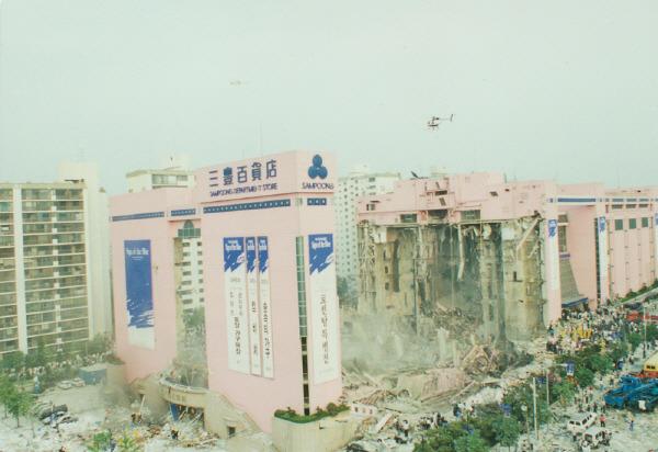 1995년6월29일_삼풍백화점 붕괴사고(Collapsed sampoong department)