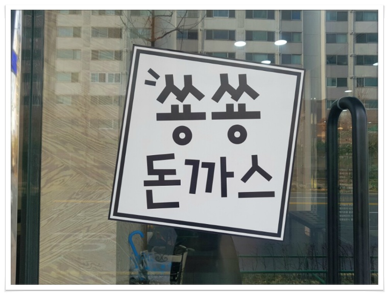 진주 맛집