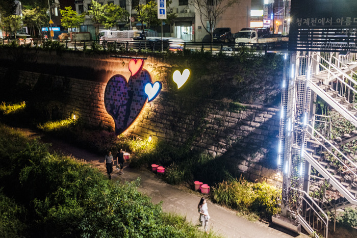 청혼의 벽