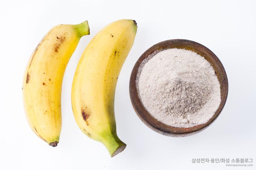 바나나 팩 만들기
