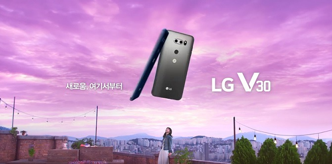 LG V30 TVCF 광고 '보랏빛 하늘' 편 및 광고음악 배경음악 Harry Styles - Sign of the Times