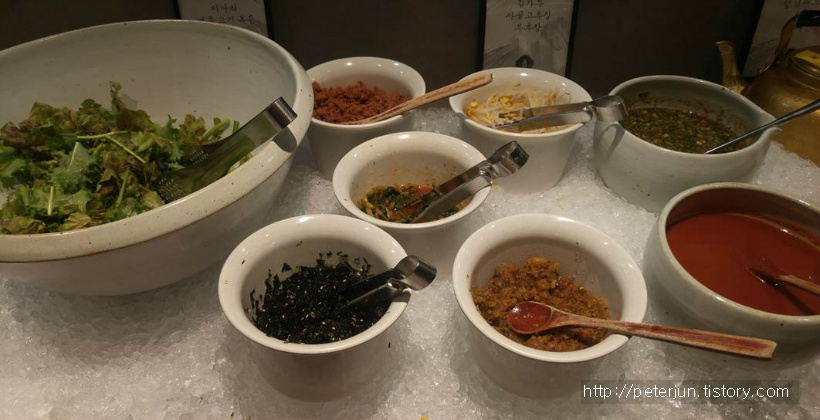 비빔밥 재료