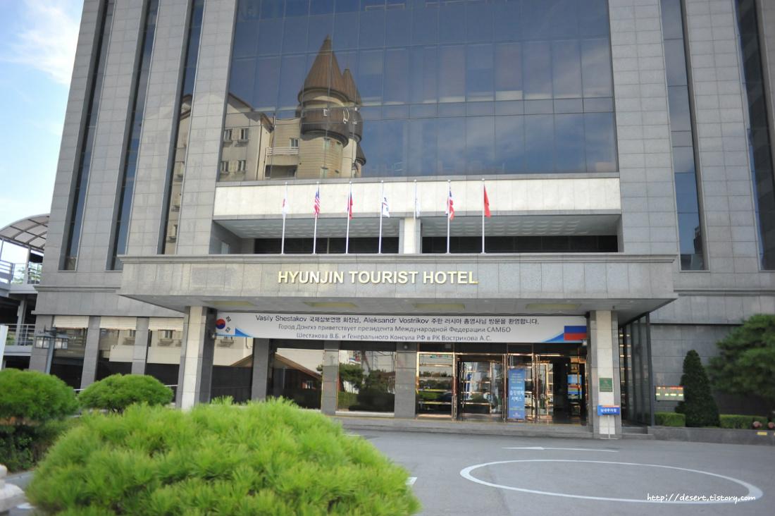 동해 숙소추천 : 현진관광호텔(HYUNJIN TOURIST HOTEL) /강원도호텔/동해여행/동해시 숙소