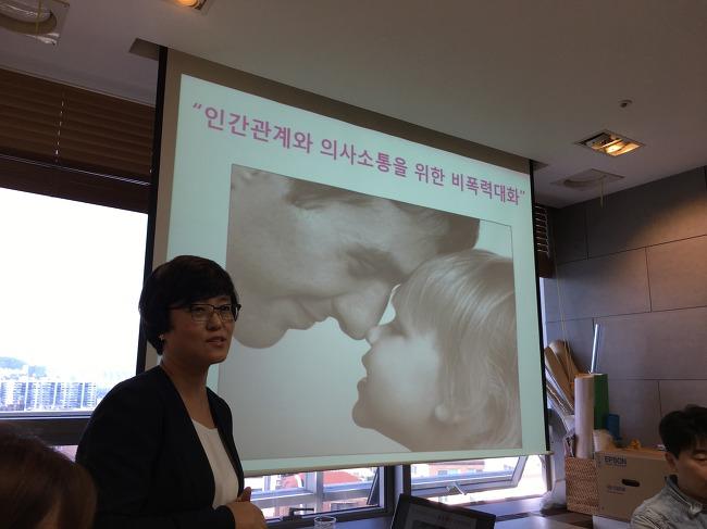 [pxd talks 76] 인간관계와 의사소통을 위한 비폭력대화(NVC교육)