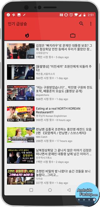 유튜브 동영상 보기