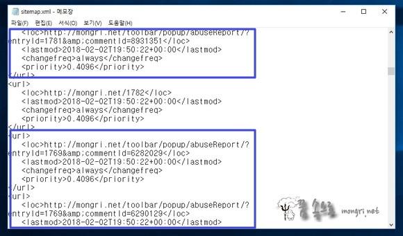 sitemap.xml 파일 내용