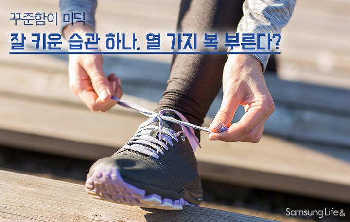 운동화 신발끈