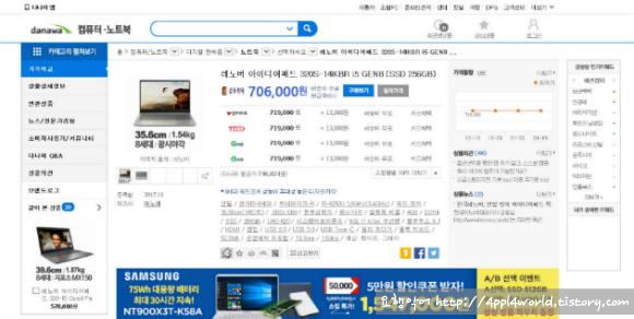 다나와의 홈페이지에서 상품을 검색한 사진입니다.