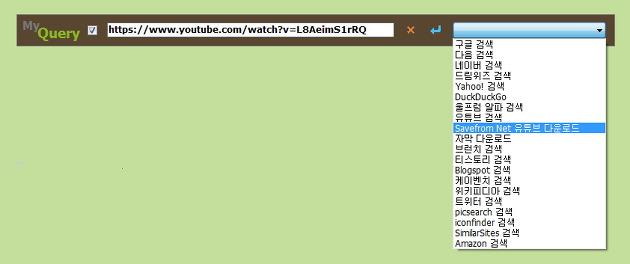 My Query (마이쿼리) V1.0 - 파워 유저를 위한 검색 도우미