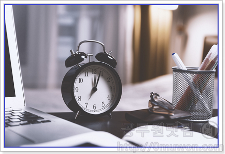 시간선택제 전환공무원의 근무시간