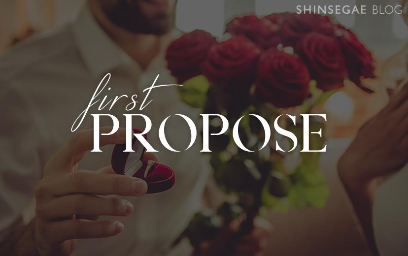 결혼 로망, 프로포즈부터 결혼식까지 - 그날의 주얼리