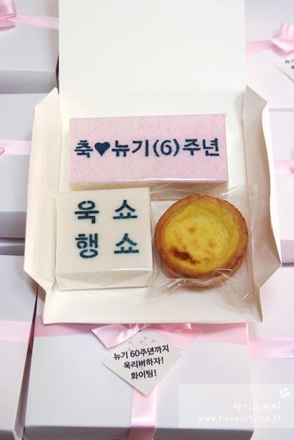 정욱진배우님 데뷔 6주년 기념-1