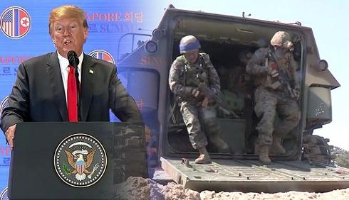 트럼프 '한미연합훈련 중단, 추후 주한미군감축도 가능'