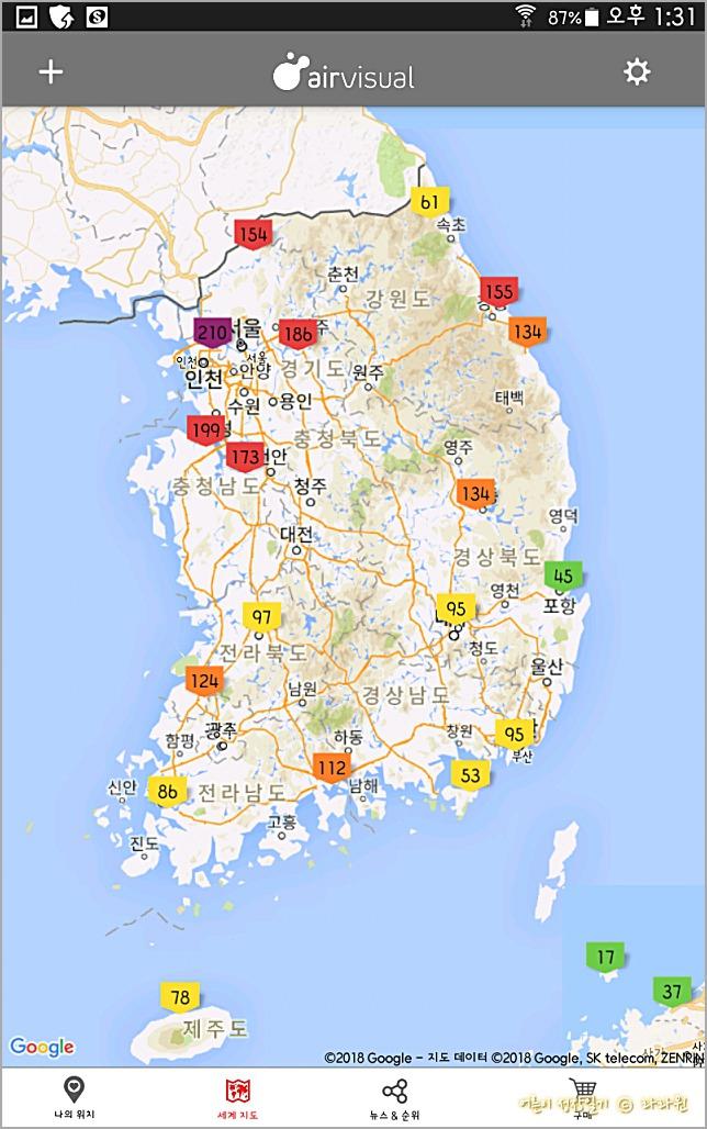 한국 미세먼지 지도