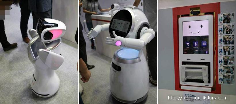 한컴 로봇 AI