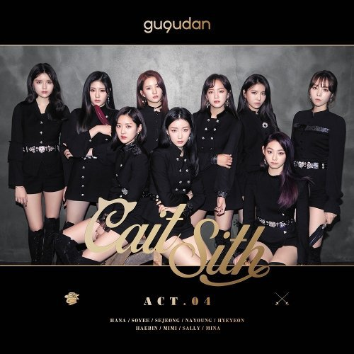 GUGUDAN - The Boots Lyrics [English, Romanization]