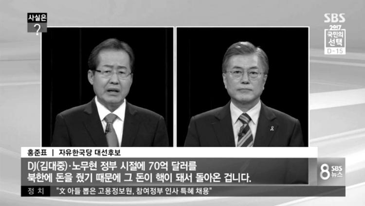 김대중 노무현 정부가 북한에 70억 달러를 퍼줬다는 건 새빨간 거짓말 - 퍼주기 70억불의 진실