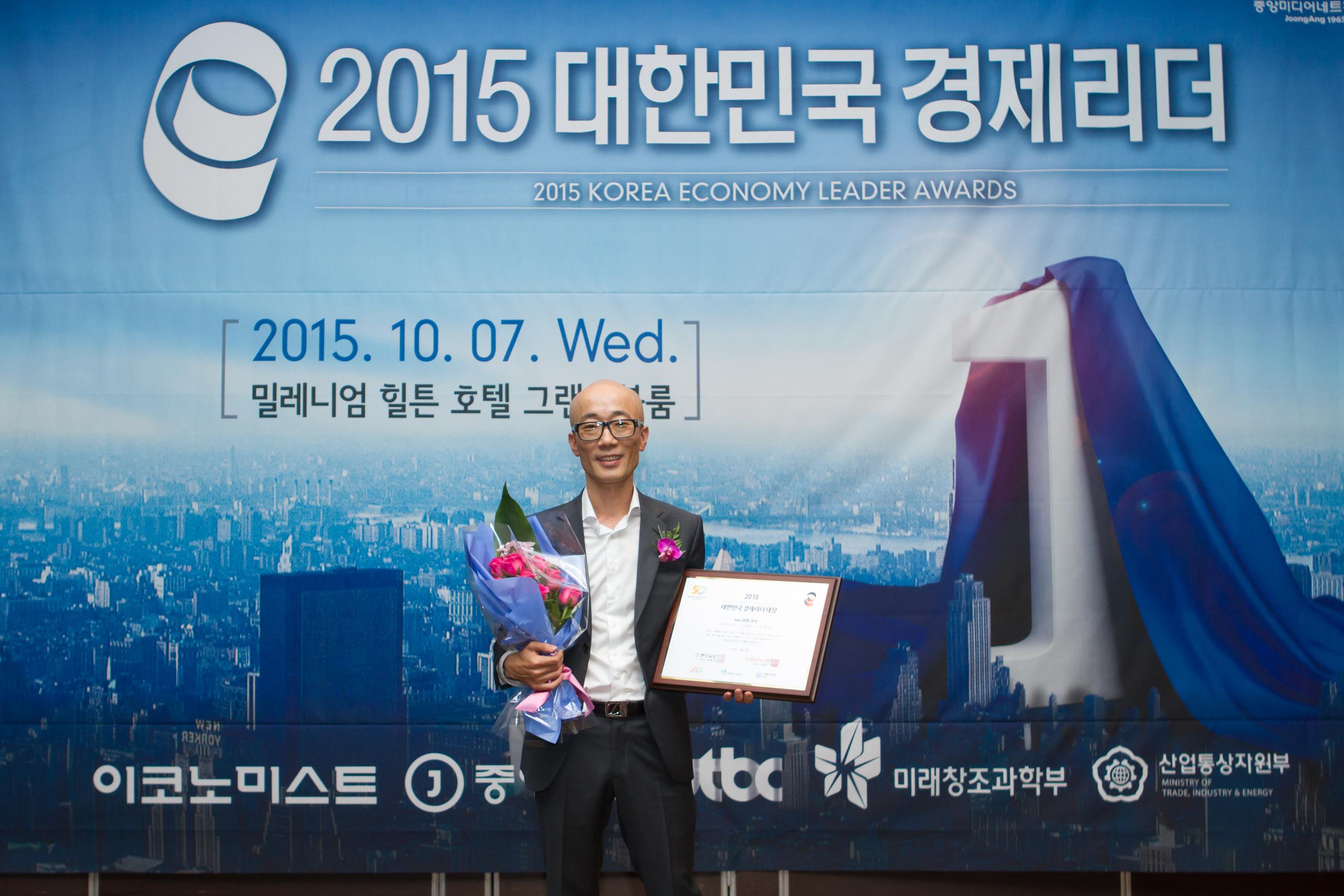 정동일 아이드론 대표, 2015 대한민국 경제리더 대상 수상!