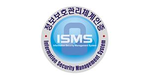 정보보안 인증 체계(ISMS) 파헤치기